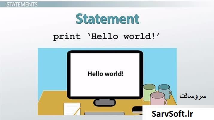 معنای Statement در زبان های برنامه نویسی چیست