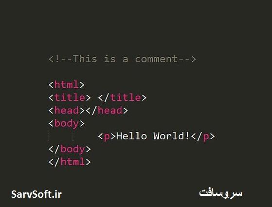 معنای کامنت ها در زبان های برنامه نویسی چیست