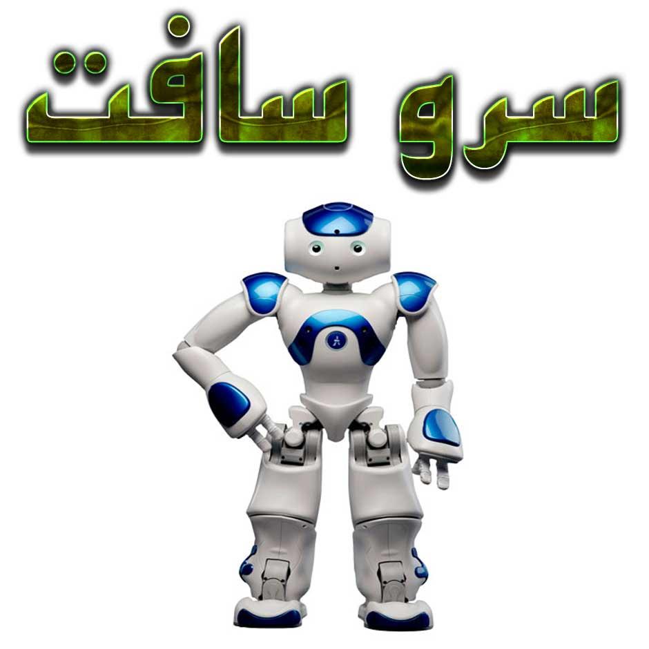 سورس ساخت ربات در دات نت