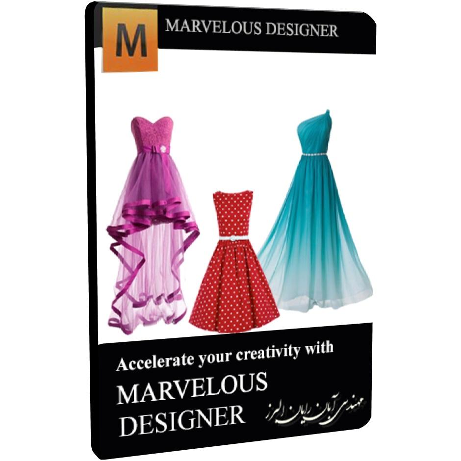 خريد نرم افزار طراحي لباس Marvelous Designer