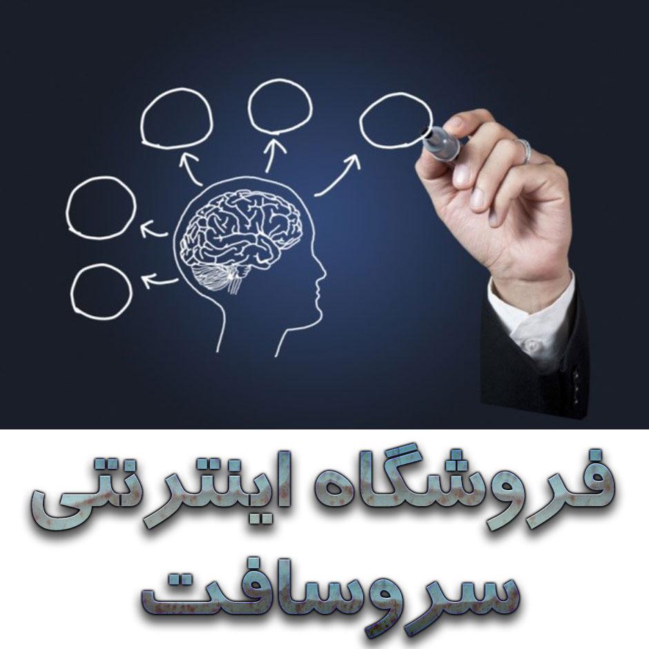 دانلود پاورپونت اختلال روانی رشته روانشناسی