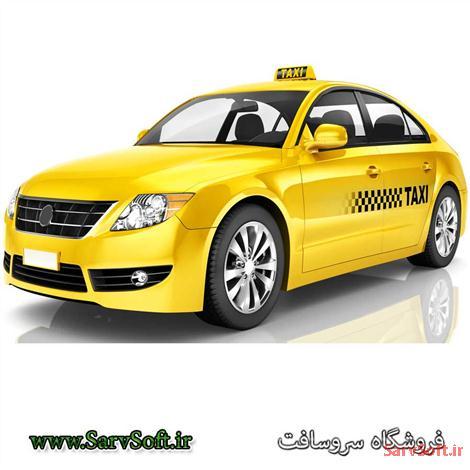 دانلود پروژه بانک اطلاعاتی آژانس تاکسی سرویس