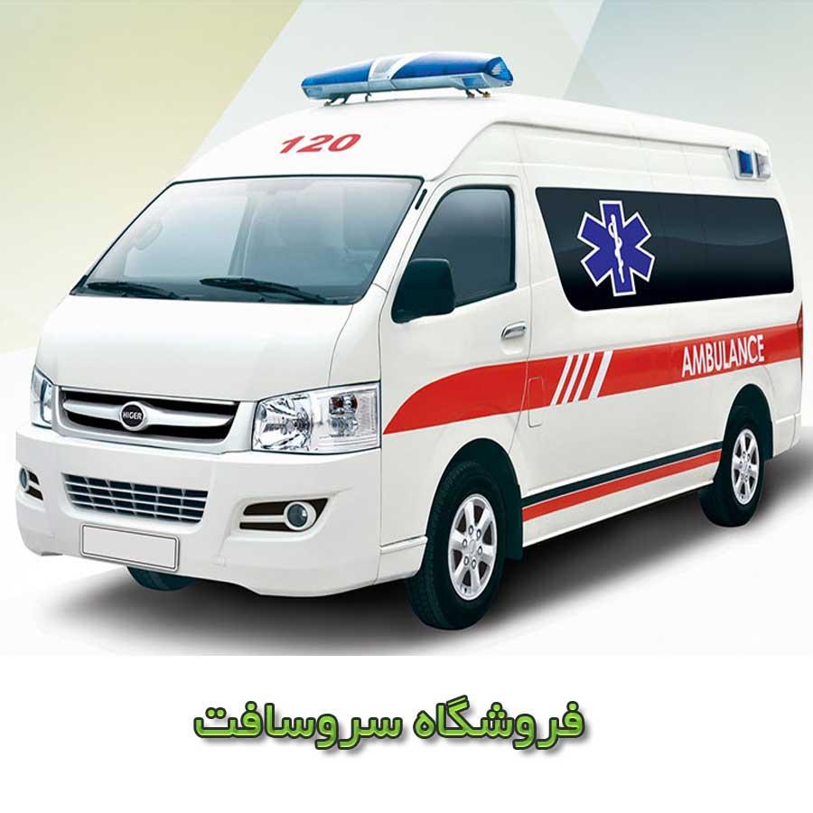 دانلود پروژه آماده فلش پروژه آمبولانس