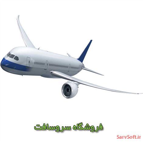 دانلود پروژه آماده فلش پروژه هواپیما