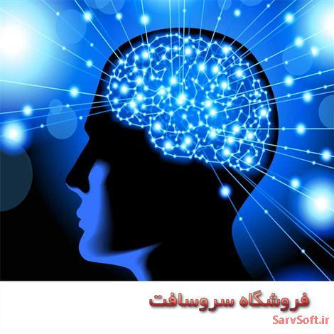 دانلود وب سایت مرکز مشاوره با  ای اس پی دات نت