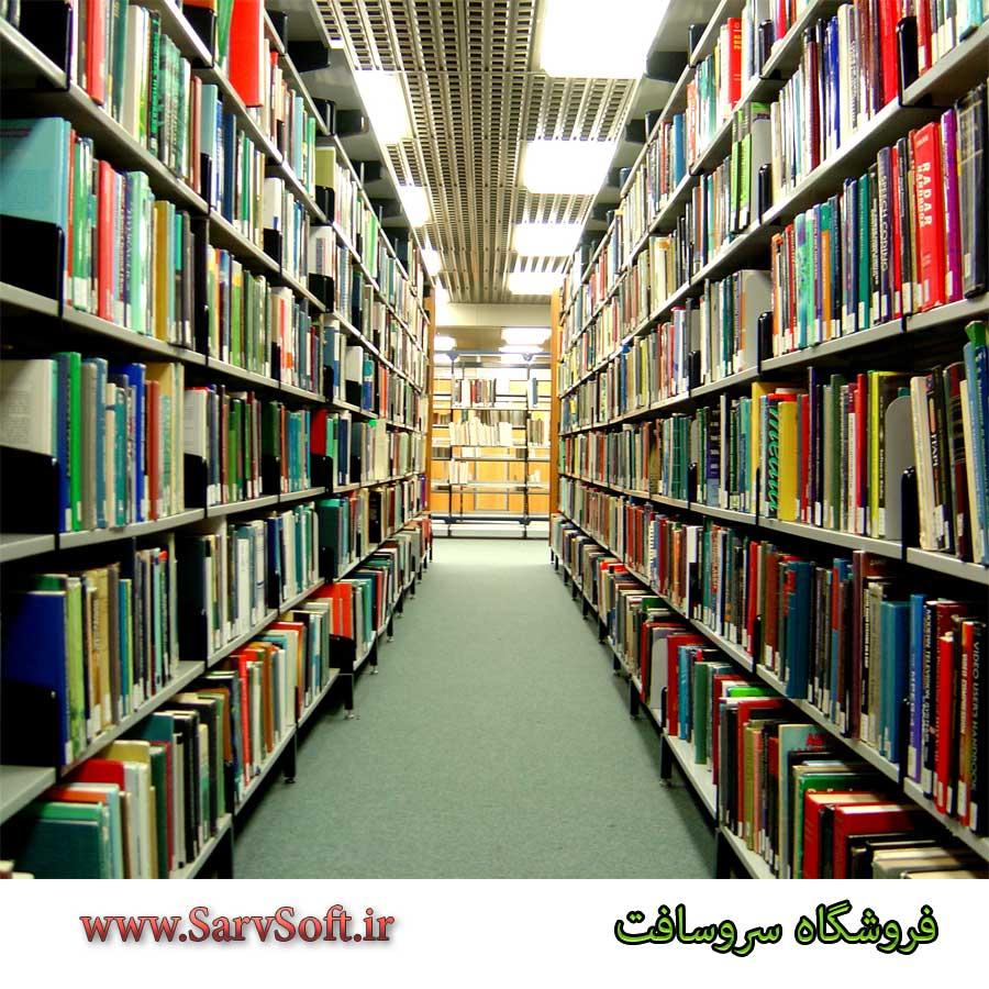 دانلود وبسایت کتابخانه با ای اس پی دات نت