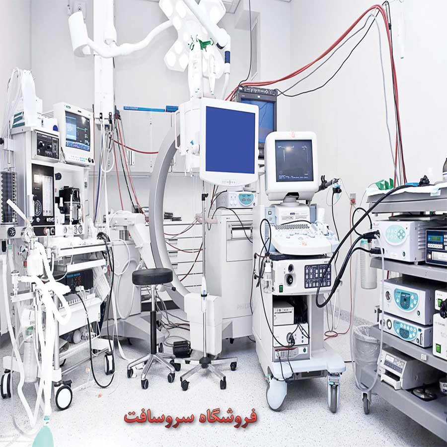 دانلود وب سایت فروشگاه تجهیزات پزشکی با ای اس پی دات نت