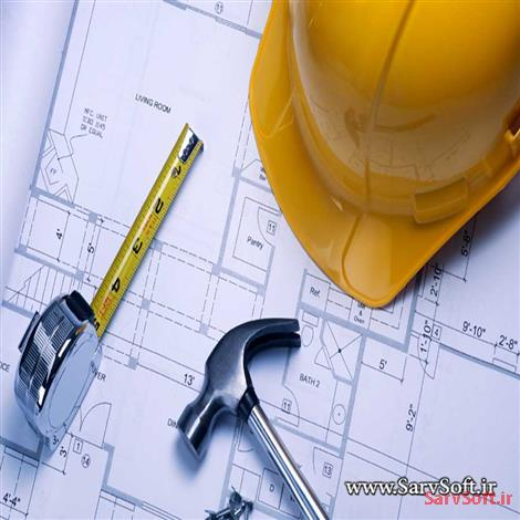 دانلود پروژه مهندسی نرم افزار مدیریت پروژه