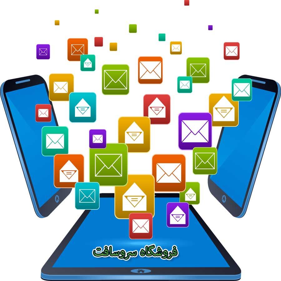 دانلود پروژه مهندسی نرم افزار مدیریت sms یا پیامک