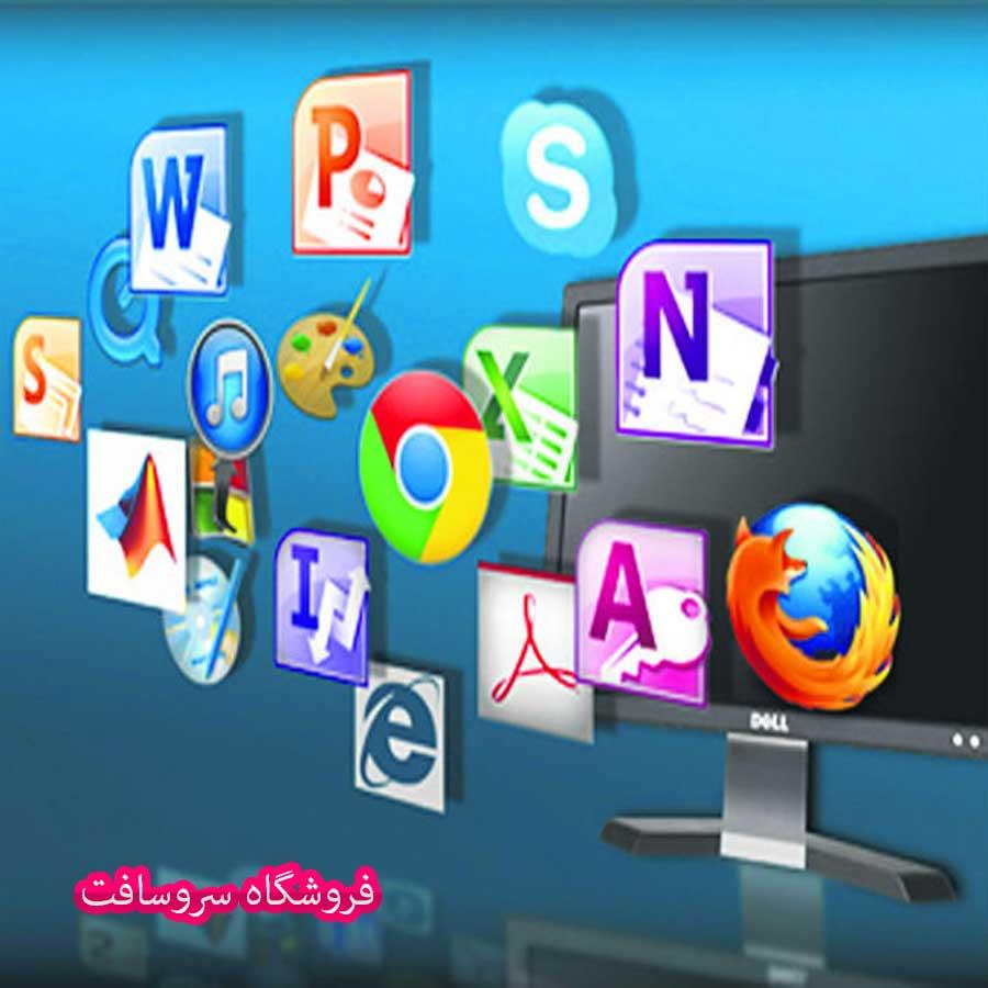 دانلود وب سایت فروشگاه نرم افزار با php