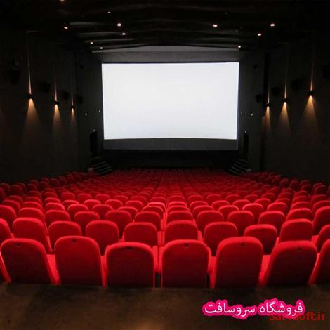 دانلود وب سایت رزرو بلیط سینما با پی اچ پی