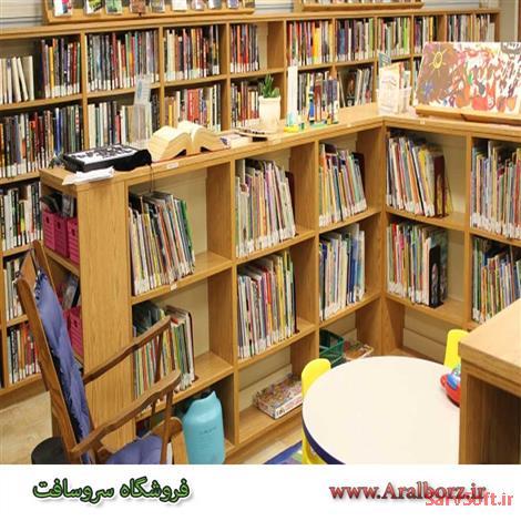 دانلود وب سایت کتابخانه با پی اچ پی