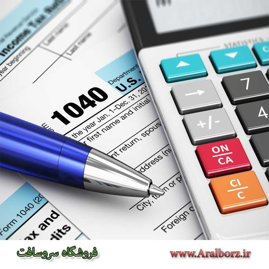 آموزش ثبت اظهارنامه مالیات بر ارزش افزوده مشاور املاک