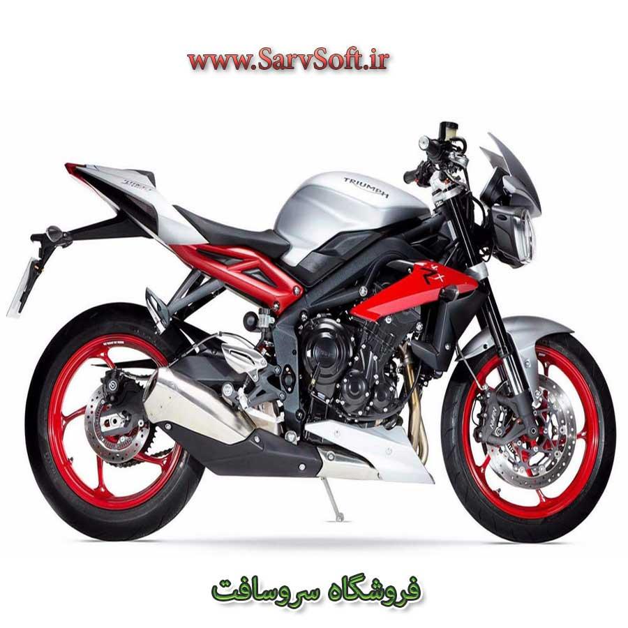 دانلود وب سایت معاوضه موتورسیکلت