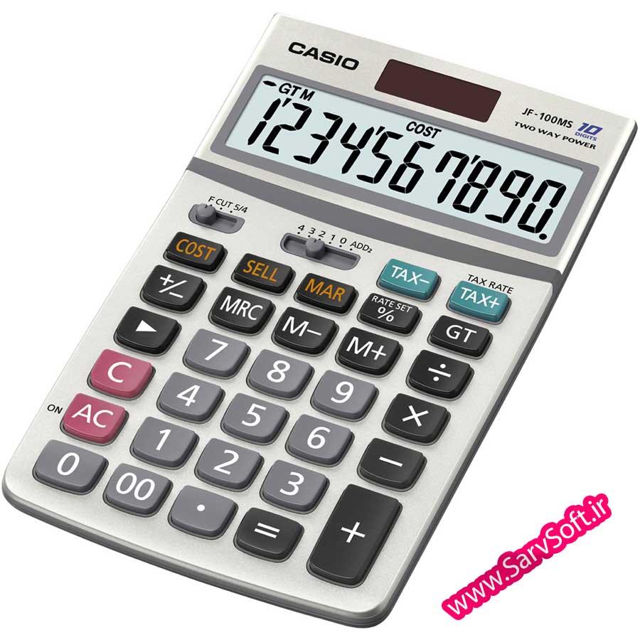 دانلود کد جمع n عدد باهم در سی پلاس پلاس