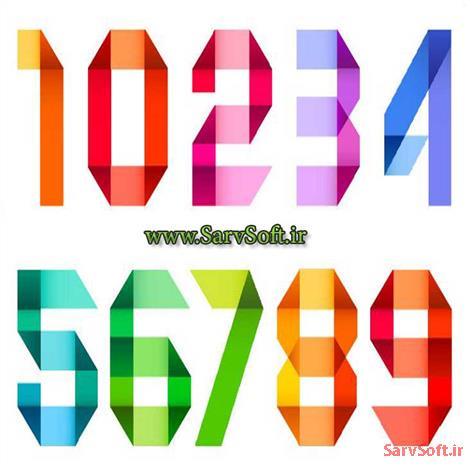 دانلود کد پیدا کردن اعداد آرمسترانگ بین دو عدد در سی پلاس پلاس