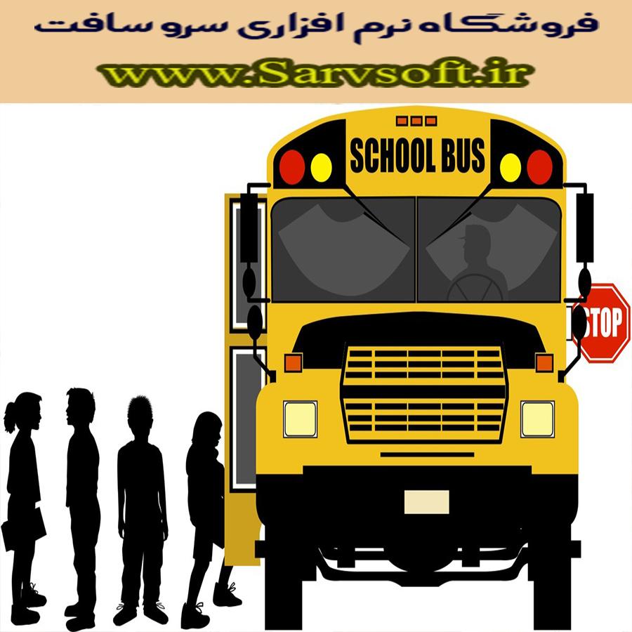 دانلود نمودار دی اف دی یا dfd وب سایت سرویس مدارس (سطح صفر و یک)