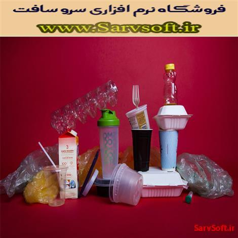 دانلود پاورپوینت یا powerpoint با موضوع بازیافت زباله های پلاستیکی