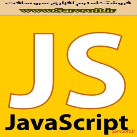 پیاده سازی تابع trim right بدون استفاده از تابع آماده در جاوا اسکریپت
